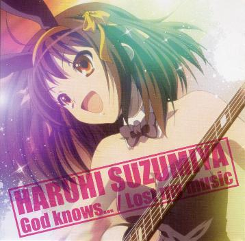 Haruhi Suzumiya - God Knows