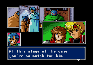 Phantasy Star IV - No Match